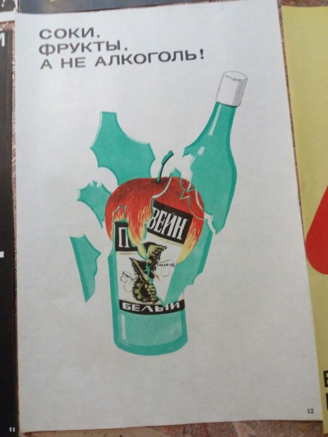 поздравления плакат на тему вред алкоголя один пример подобного