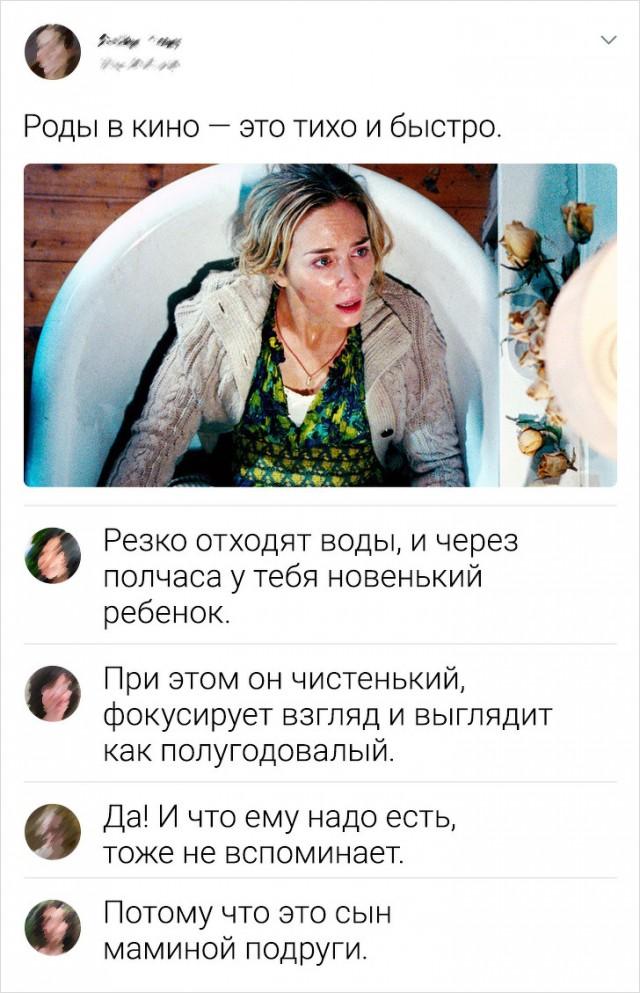 Комментарии от пользователей сети, о чувство юмора которых можно порезаться
