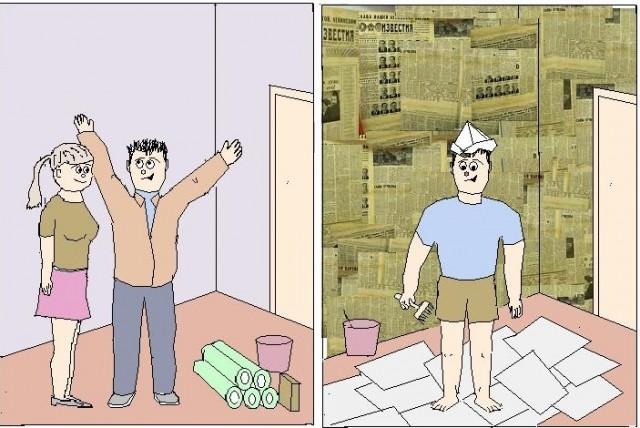 Смешные картинки как клеят обои, открытка прикольные картинки