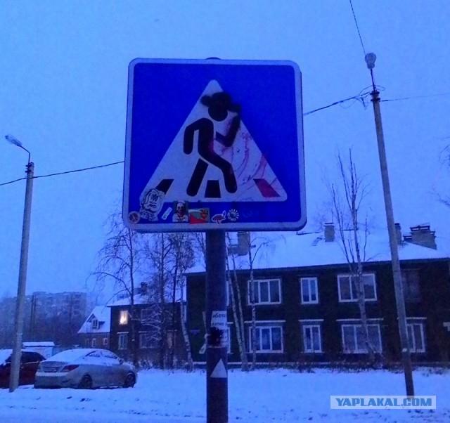 Другая Россия.