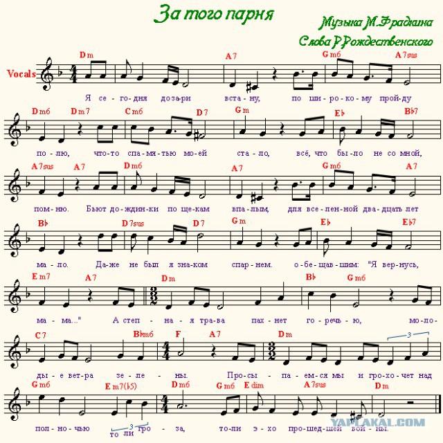 ПЕСНЯ Я СЕГОДНЯ ДО ЗАРИ ВСТАНУ СКАЧАТЬ БЕСПЛАТНО