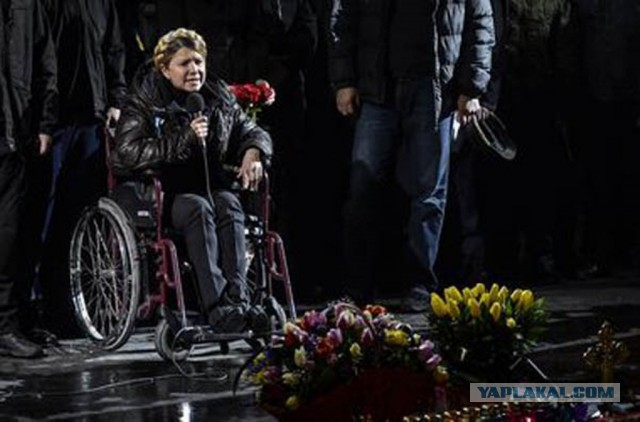 KAZKA відмовилася їхати на Євробачення - Цензор.НЕТ 248