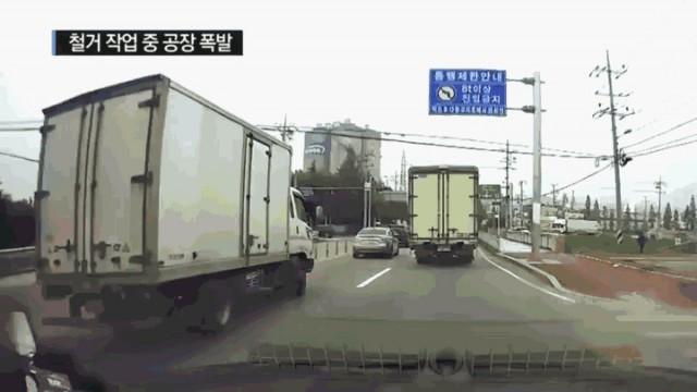 Взрыв фабрики в Корее