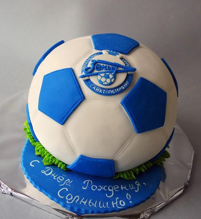 Открытка с днем рождения любителю футбола