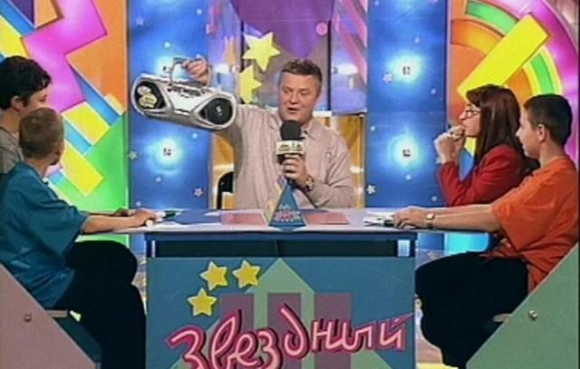 Звездный час ТВ...Культовые передачи 90-х