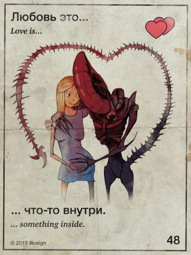 Картинки черный юмор про любовь