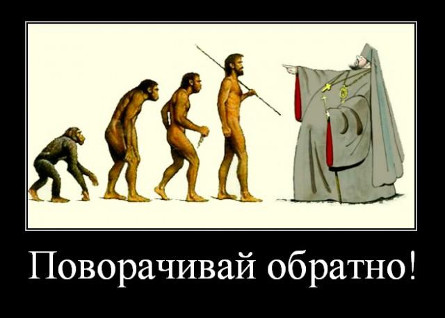 Мир без рептилий! Остановим их вместе!