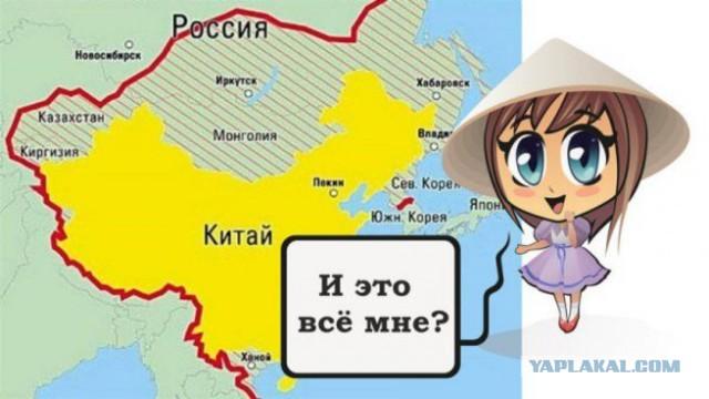 За последние 25 лет Россия отдала Китаю столько земли, сколько тот не мог забрать в течение полутора предыдущих веков