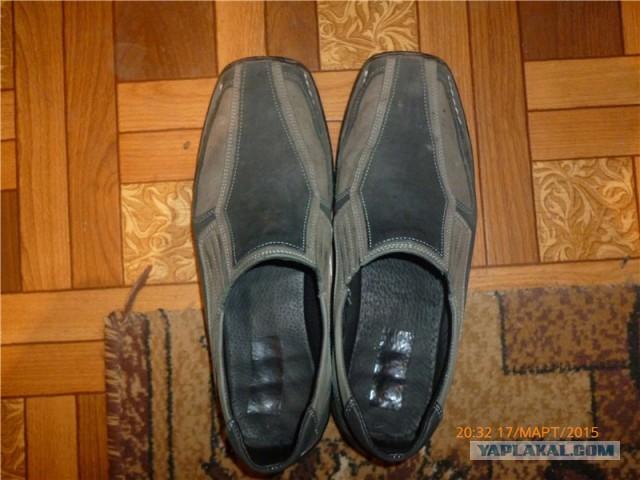 А ты отремонтировал обувь фотожаба