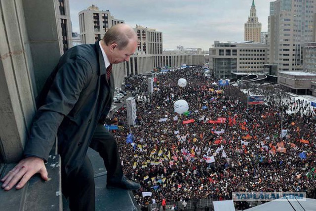 28 июля всероссийский митинг