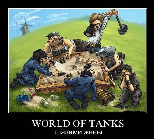 Картинки прикольные в танках, сделать открытку