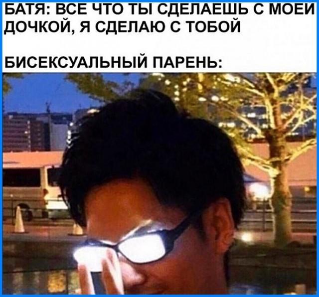 Аморалка light
