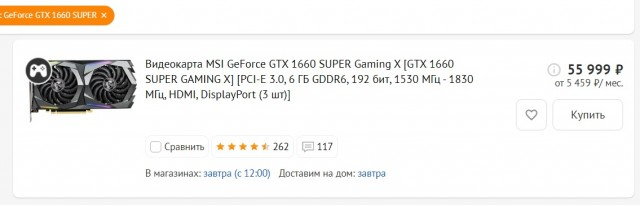 Продам. Видеокарта GeForce GTX 1060 6Gb PNY XLR8 Gaming OC