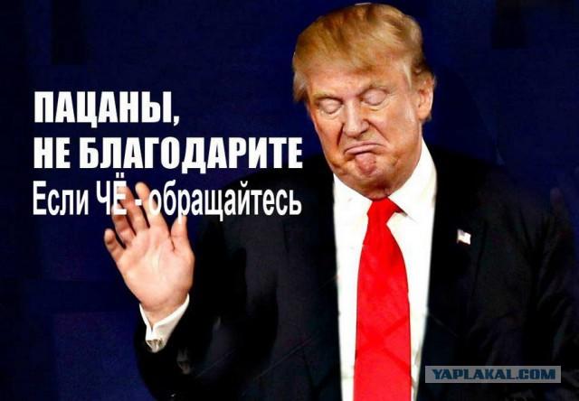 """""""Дякую нашим американським друзям за реальну і безумовну підтримку"""", - Клімкін про рішення Трампа не зустрічатися з Путіним - Цензор.НЕТ 4994"""