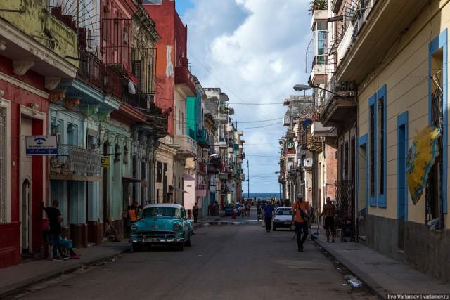 Вива, Куба! Вива, Фидель!
