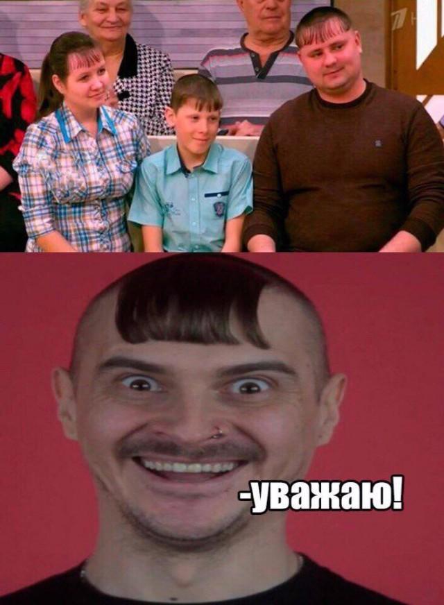 картинки с мемчиками