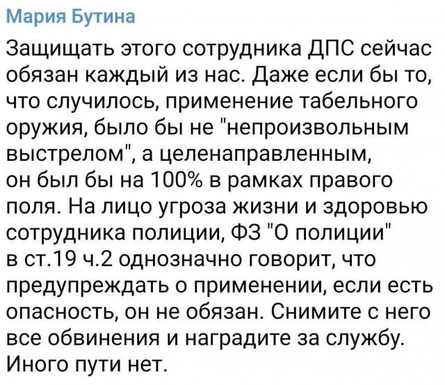 Бумеранг быстро прилетел. В Новосибирске арестовали подозреваемых в нападении