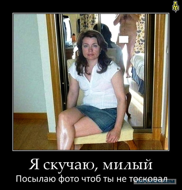 Кто находил фото своих жен в интернете генетически