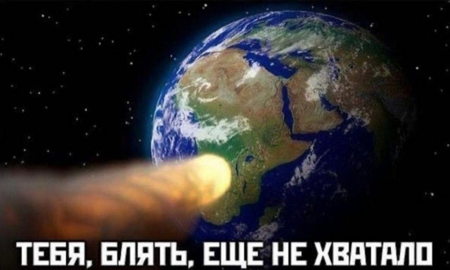 Астероид размером с многоэтажный дом приблизится к Земле