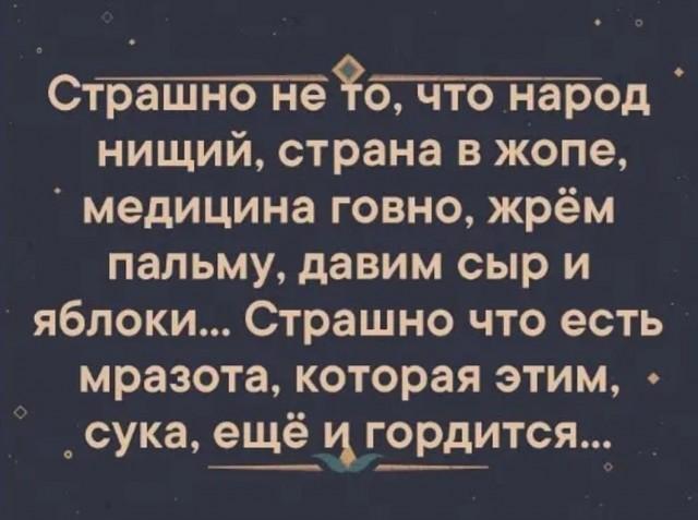 """Російській блатній групі """"Воровайки"""" заборонено в'їзд в Україну, - СБУ - Цензор.НЕТ 2846"""