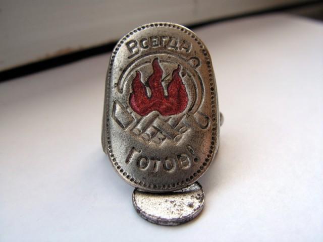 Пионерский значок в СССР