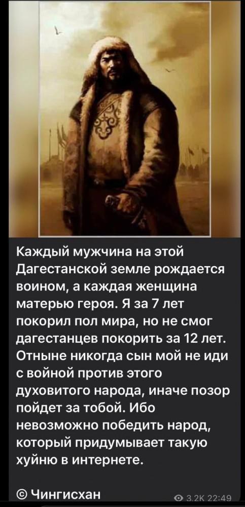 Дагестанский эпос
