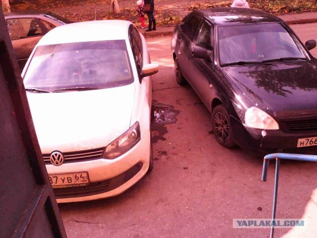 Наказание за парковку у подъезда