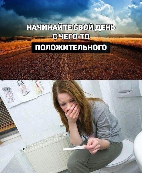 Картинки из рабочего чата 27.10