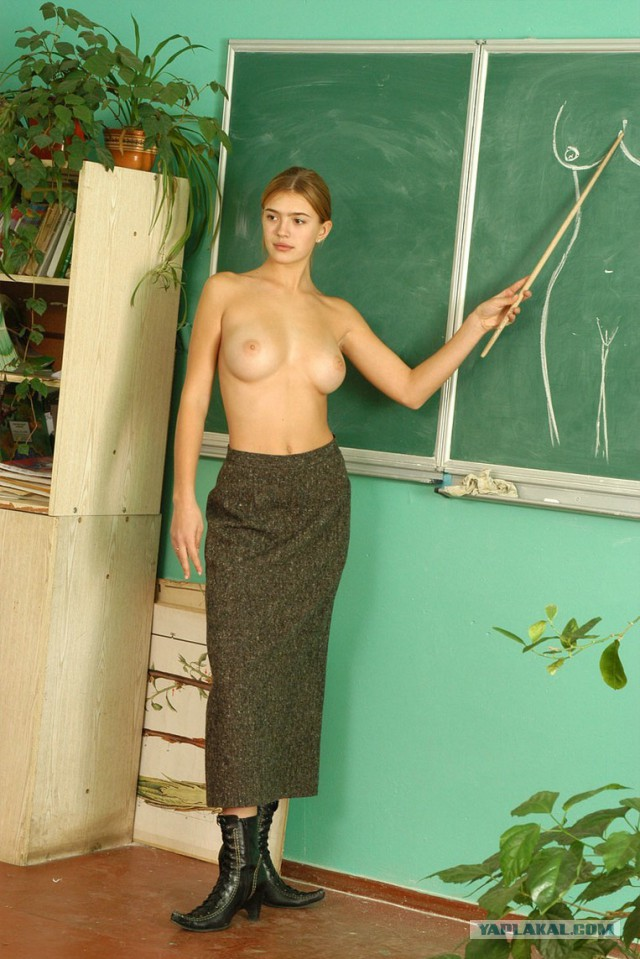 Amateur young teacher, big porns photos