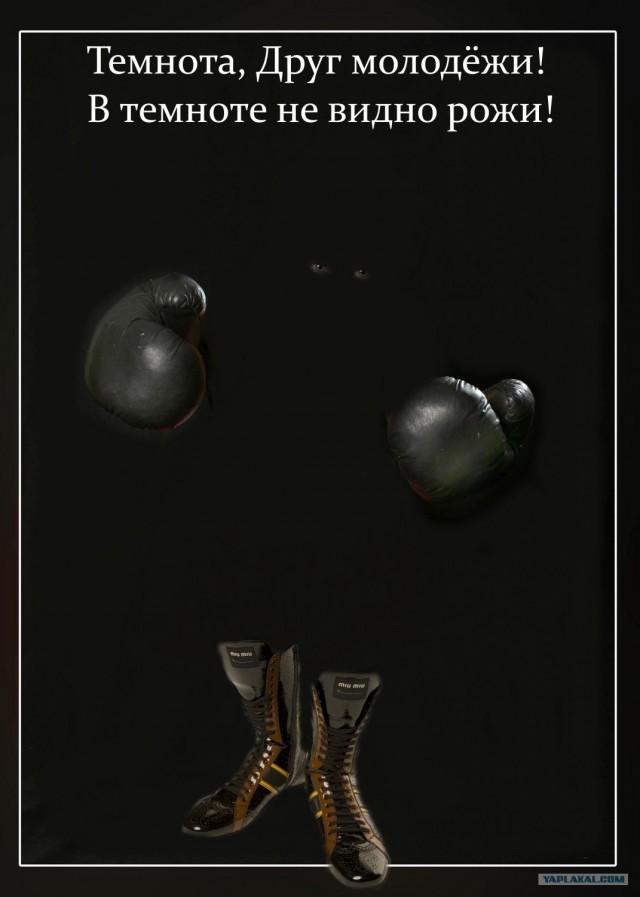 представляют фото жабы в темноте костра сжигала