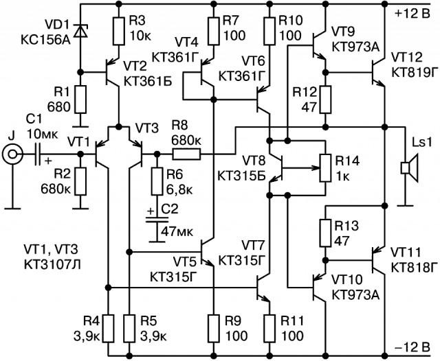 Схема усилитель на транзисторах