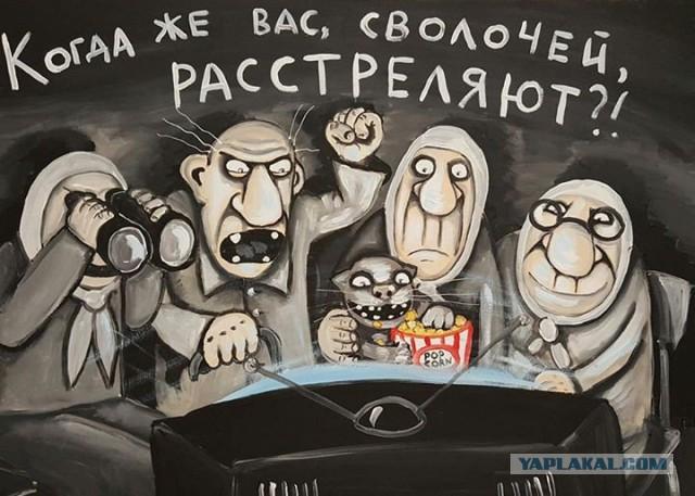 СК прекратил уголовное дело зятя экс-министра обороны Сердюкова