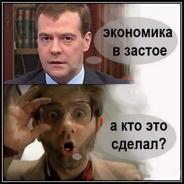 древний российская экономика демотиватор название