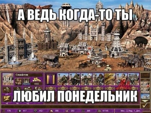 Heroes of Might and Magic на футболке