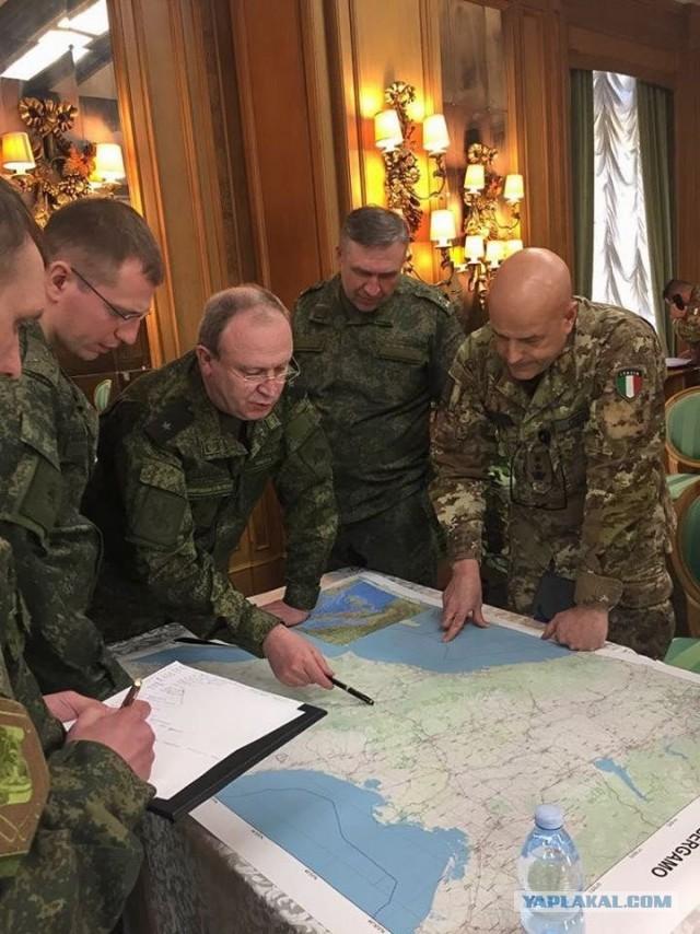 Русские войска РХБЗ в Италии