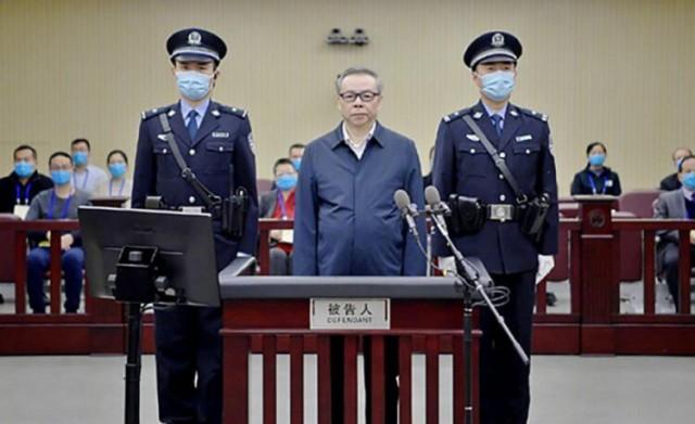 В Китае казнят экс-главу крупной компании