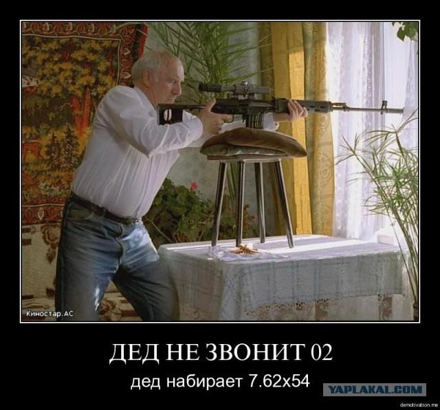 Ворошиловский стрелок прикольные картинки
