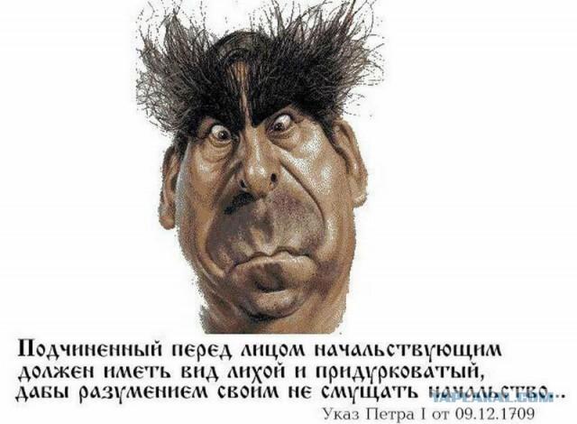 Интересные указы Петра Первого