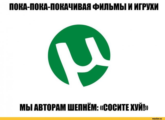 Почти 90% россиян до сих пор не отказались от пиратского софта