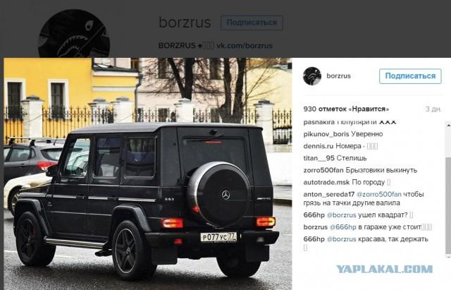 """Сына вице-президента """"Лукойла"""" признали виновным в оскорблении полицейских"""
