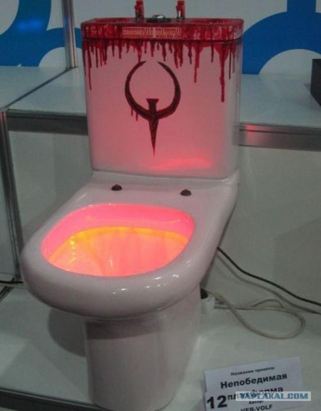 День, в туалете смешные картинки