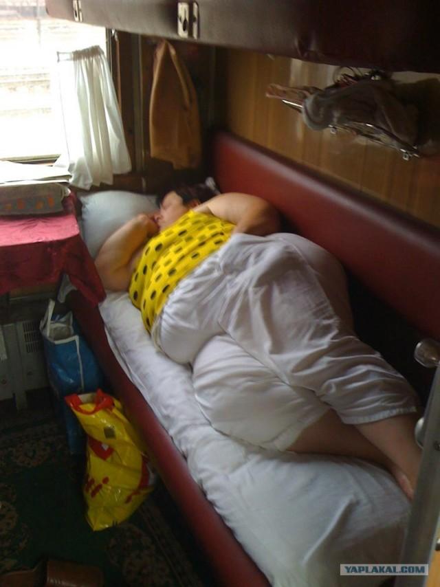 фото сон в поезде это окрашивание