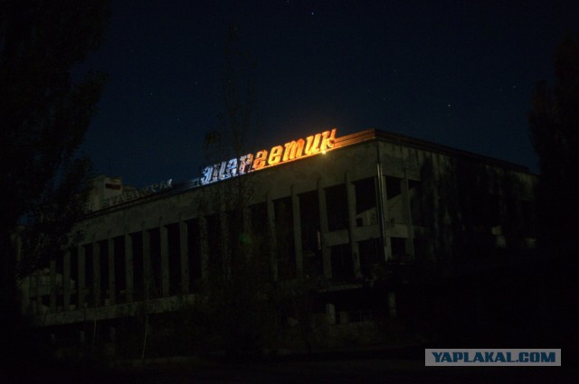 Одно фото из Припяти