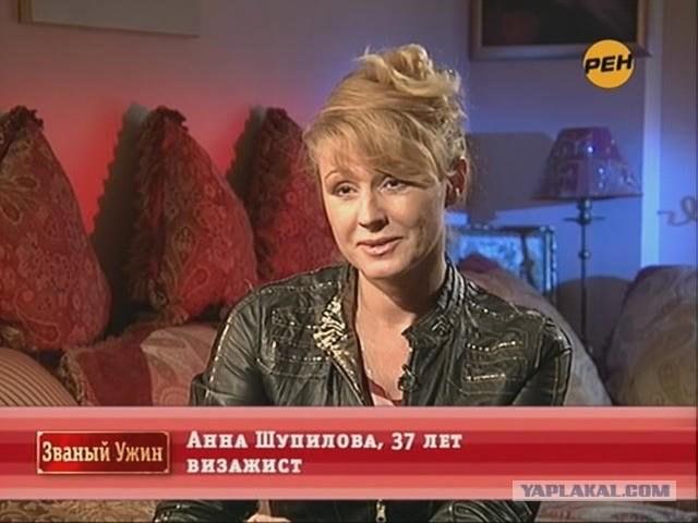 Порно актриса в званом ужине