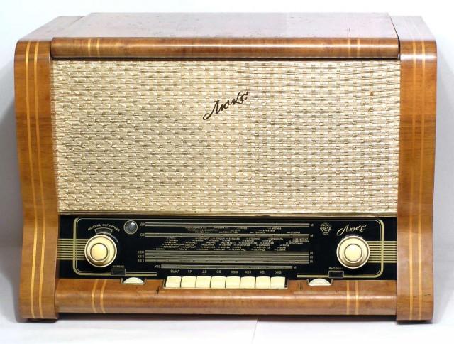 индустрия предлагает радиолы ссср фото коммуникации поселке центральные