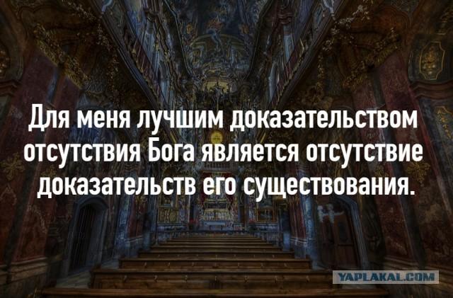 https://s00.yaplakal.com/pics/pics_preview/9/5/1/15304159.jpg