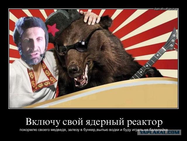 Дагестан - независимое государство или что творится в головах Французких подданых