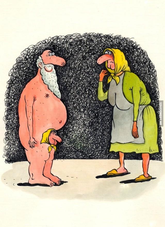 Рож днем, очень смешные картинки карикатуры