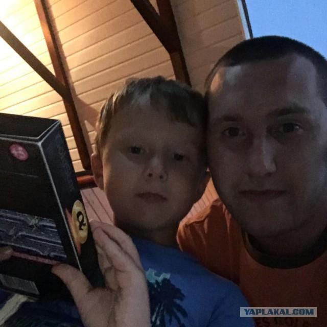 Сын нашёл видеокассету