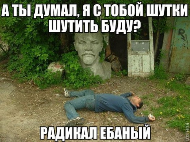 https://s00.yaplakal.com/pics/pics_preview/9/6/9/12107969.jpg